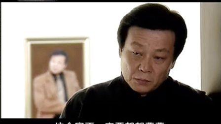 电视连续剧《玫瑰花开》精彩片段(一)