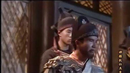 电视剧【神探狄仁杰】全集【第二部】【第33集】