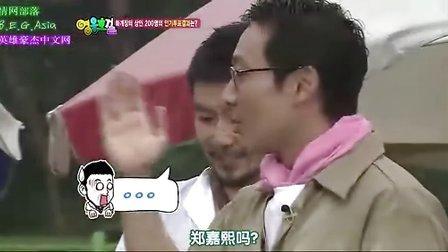 【嗯呵嗯】100815.英雄豪杰 E05 特效中字