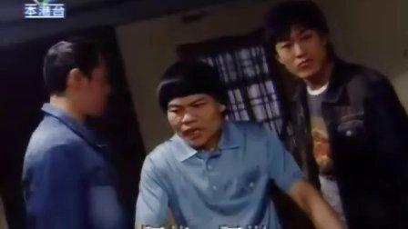 <粵語版>香港奇案实录(1991)第8集:重装悍匪(D)