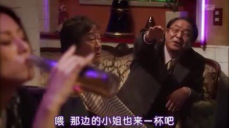 仁慈之女 国税局査察官06