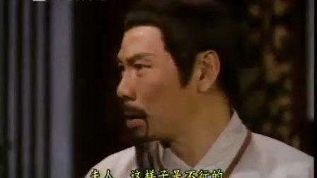 西厢奇缘国语版4