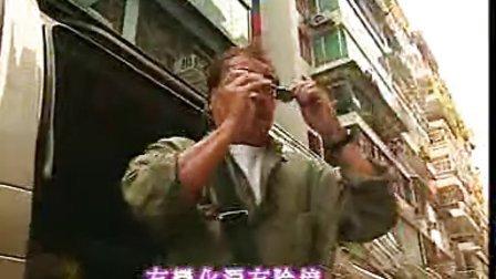 情事緝私檔案(2002)主题曲