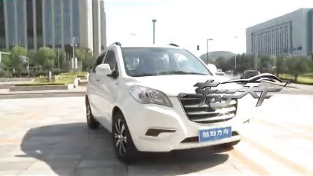 中国第一款真正面向大众的纯电动汽车——陆地方舟V5