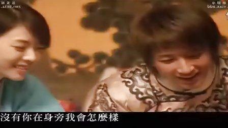 张力尹-星愿