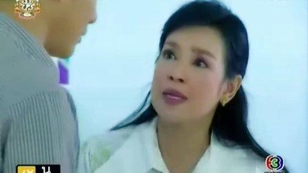 【明媒正娶的妻子】【07】泰语中字