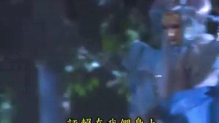 霹雳九皇座14