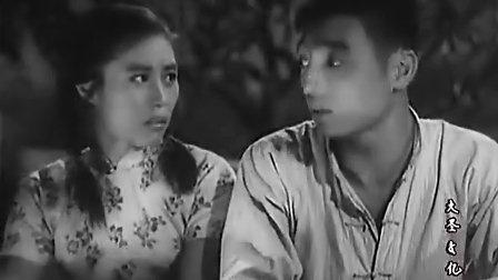 闽江橘子红1955