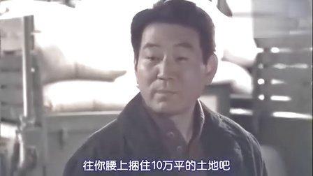 70年代时尚精英 01