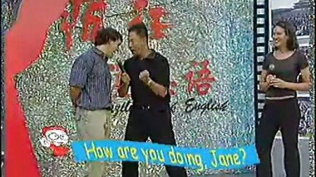 李阳,疯狂说英语,01—04