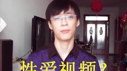 英语哥作品 Nick张旭吐槽视频 第4期