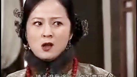 草民县令 31