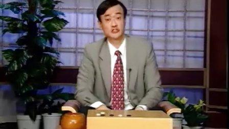 围棋教学视频(王元)-围棋定式与官子-边上的定式B