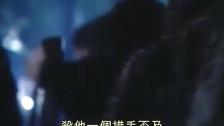 新楚留香(粤语版)24
