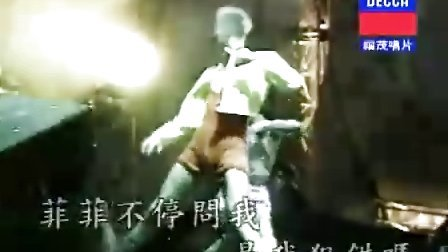 王菲.-.最精彩演唱会2