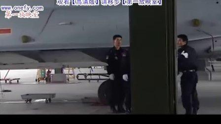 〖中国〗20集(军事题材)电视剧《鹰隼大队》17