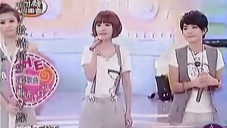 娱乐百分百20081001 SHE粉丝同乐会 罗志祥
