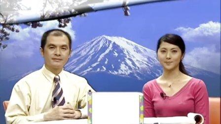 新版中日交流标准日本语初级第9课