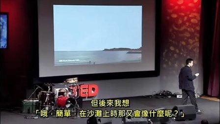 TED,John Maeda 谈简单生活,2007