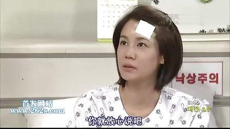 不懂女人83韩语中字