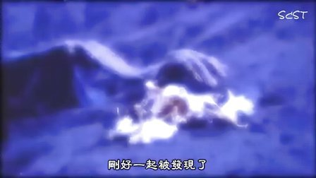*eCneT*™《漂流網吧》 第04回 主演:伊藤淳史,KIKI SCST字幕