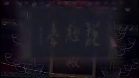 中华历史五千年-04百家争鸣