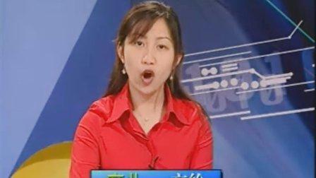 上海话教学视频