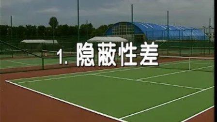 CCTV5教程 放小球随球上网发球