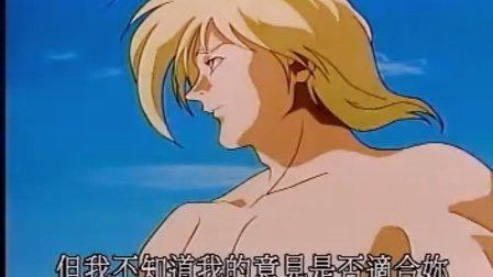 宇宙骑士OVA03