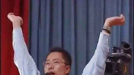 李阳疯狂英语口语速成VCD教程12