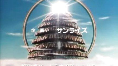 魔神英雄传(OP1).MV
