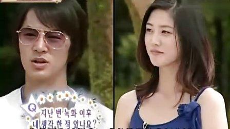 韩国情书综艺第2季第6期上050702