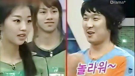 xman金钟国蔡妍尹恩惠19