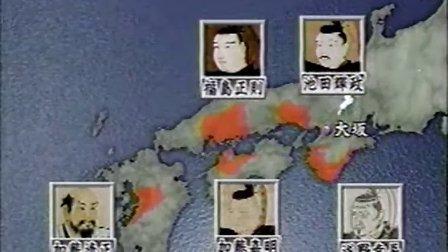 【幻樱字幕组】NHK历史纪录片_转动历史的时刻 大坂之阵_丰臣家灭亡