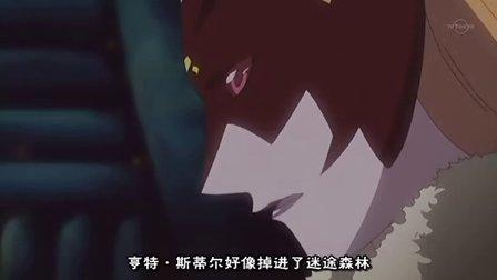 蜘蛛骑士[日语中字] 08