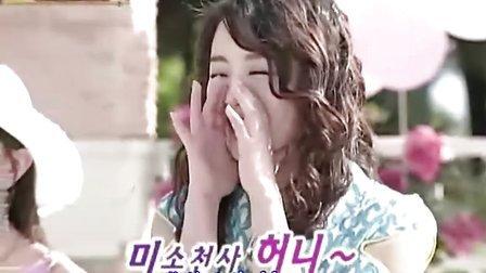韩国情书综艺第2季第5期上050618