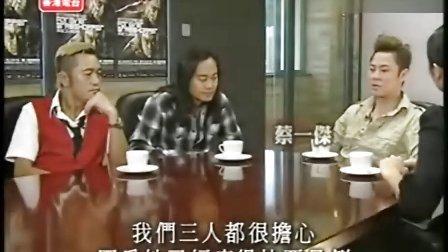 不死传奇:梅艳芳
