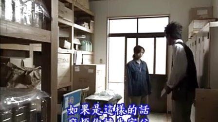 【日劇】圈套 I  01-04