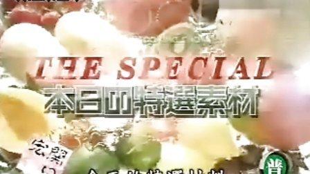 料理东西军-2003-09-24-奶油培根面VS意式肉酱面