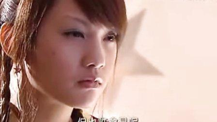 台湾连续剧《恶魔在身边05》[全集]