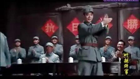 【叶挺将军】10