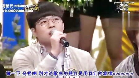 090426 挑战千曲  SJ【全集】
