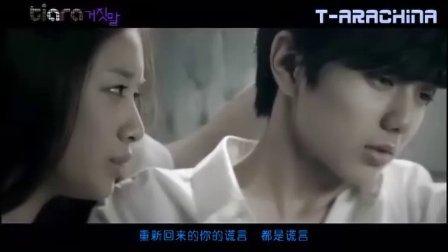 [MV]T-ara.谎言_韩语中字