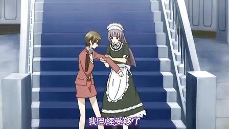 S.A特优生 04集