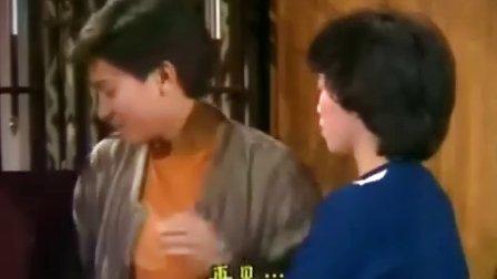 刘德华【猎鹰】国语DVD版07