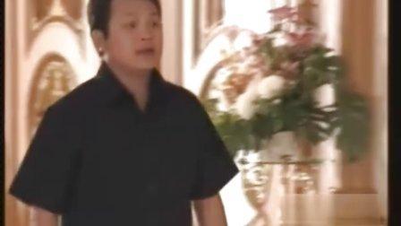 Sawan Bieng 临时天堂(清晰版中字第十二集)