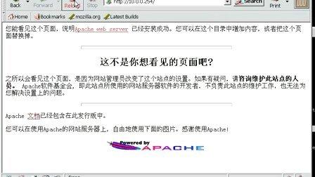 Linux培训课程web服务器3