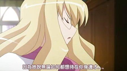 零之使魔第二部 双月骑士 05