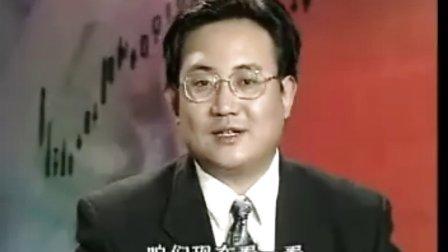 炒股一招先-第91集-实战精解3:吃错了药