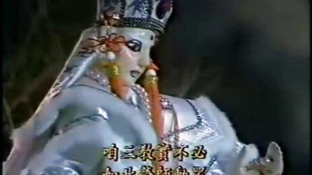 霹雳王朝09